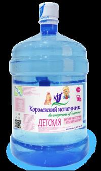 """Вода """"Королевский Источник Десткая"""" 12,5 л"""